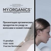 Презентація органічних продуктів по догляду за волоссям та шкірою голови MY.ORGANICS 13 грудня